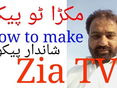 How to make new design piko, new style Duptta pico,embroidery, best peeko, by Zia TV.