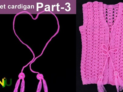 Pink cardigan Part 3 | How to Crochet an I-Cord