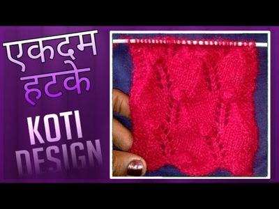 Bubble Knitting pattern for sweater. cardigan. cap. jacket.frock