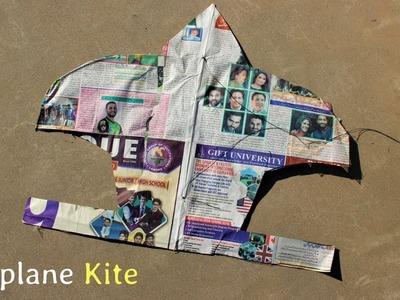 How to make a Airoplane Kite ?