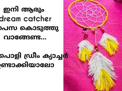 How to make dream catcher Malayalam craft world