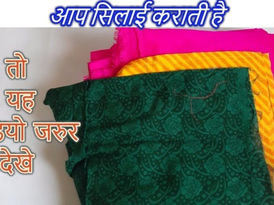 Best cloth to making idea | how to make doormat with all time new [recycle]-|Hindi|