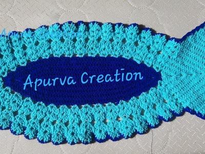 #Crochet #Fish design #Tablemat #Centrepiece #Marathi #क्रोशाचे विणकाम #माशाच्या आकाराचा रुमाल