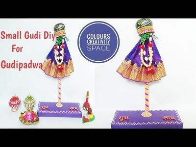 Diy.How to make easy Gudi for #gudipadwa | Diy small Gudi | Diy portable gudi at home| #gudimaking