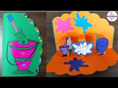 Holi Card Making | Beautiful Handmade Holi Card idea | How to Make Customized Greeting Card