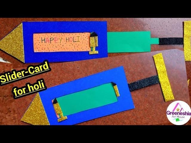 Holi Card Making   Beautiful Handmade Holi Card idea   How to Make Customized Greeting Card