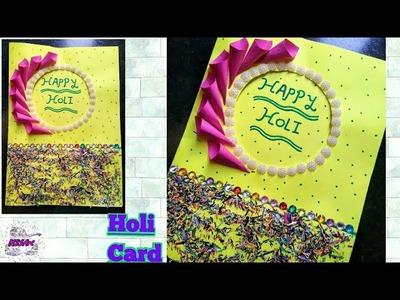 Holi Card Making|How to make Customized Greeting Card|Beautiful Handmade Holi Card Idea|Holi Card