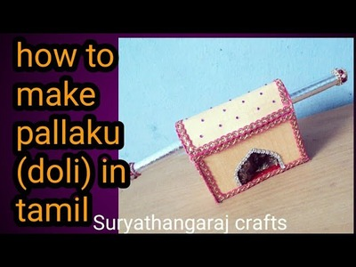 How to make pallaku (doli) in tamil. art from waste in tamil.seer plate decoration in tamil