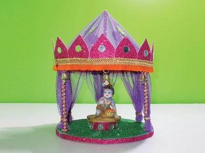 How To Make Singhasan For Krishna Ji | Easy Makhar For Bal Gopal | Krishna Decoration |