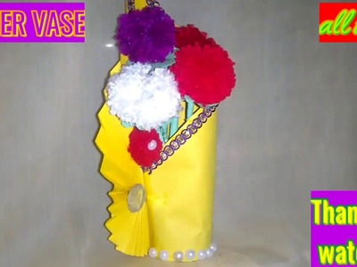 MAKING PAPER FLOWER VASE :How To Make A Beutiful Flower Vase at Home-Diy Paper Vase-Easy PaperCraft