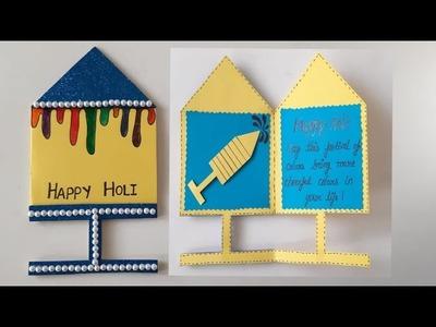 Beautiful Handmade Holi card idea   DIY Greeting cards for Holi   Happy Holi crafts for kids