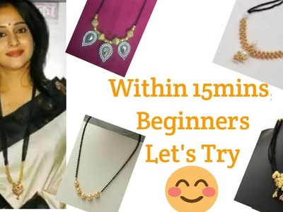 DIY || Black beads Long chain || EASY TO MAKE LONG CHAIN || Simple DIY jewellery for beginners