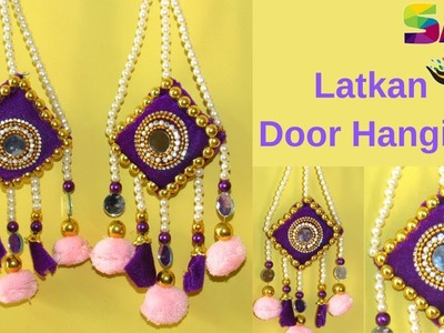 DIY Latkan | Door Hanging | Wall Hanging | DIY Lahnga Latkan | Bridal Jwellery | Best Out of Waste