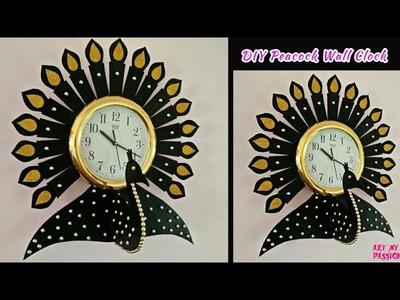 DIY Peacock Wall Clock | Peacock Wall Hanging | Wall Clock diy|Wall Hanging Craft Ideas|artmypassion