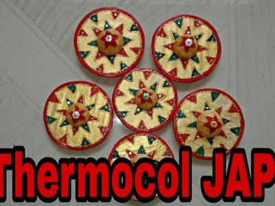 How to make thermocol JAPI(থাৰ্ম'কলেৰে জাপি কেনেকৈ বনাব পাৰি)
