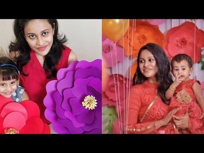 പാർട്ടി ഡെക്കറേഷൻ ഫ്ളവർ.DIY Giant paper flower and leaves tutorial.Home decor. Party decorations