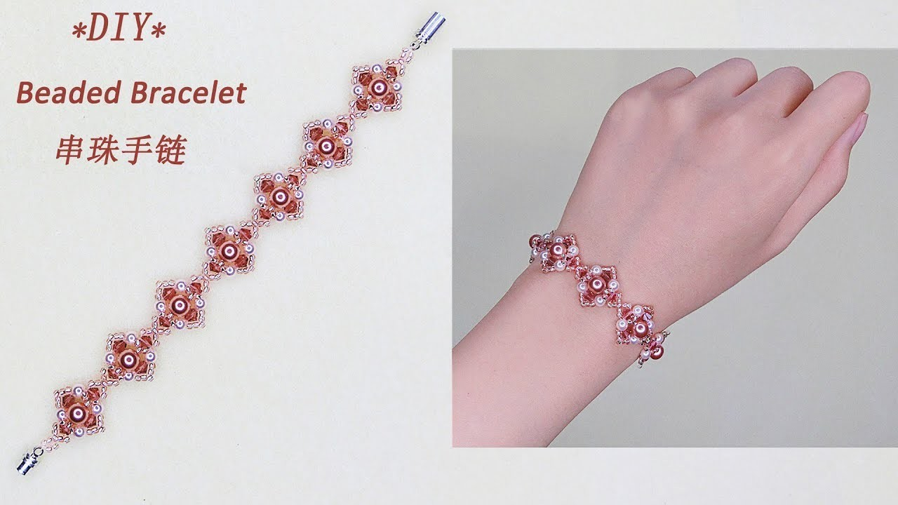 DIY Beaded Bicone Crystal and Pearl Bracelet with Rose Colour Bicone Beads and Pearls 手作水晶珍珠串珠手链