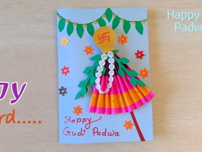 DIY Handmade Gudi Padwa Greeting Card | Happy Gudi Padwa card idea.
