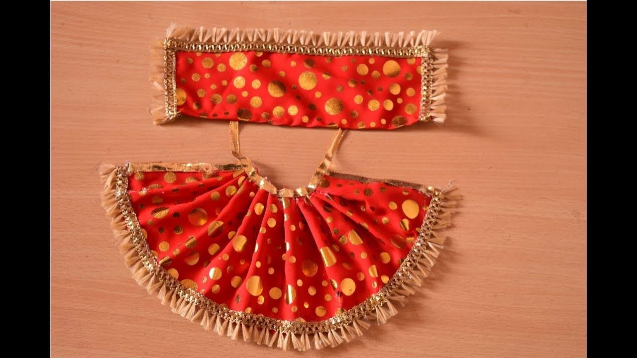 DIY | How to make Lehenga Chunri for Mata   Rani # Navratri Special