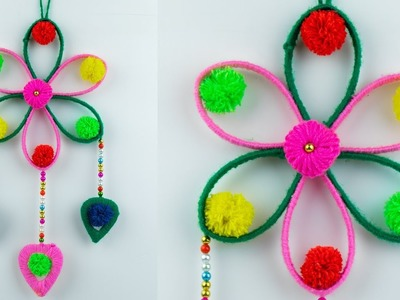 DIY   Wall Hanging Idea - How to Make Beautiful Wall Hanging With Waste Plastic Bottle!