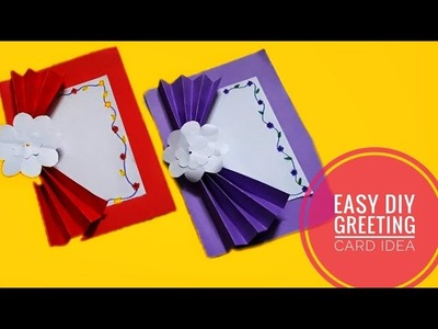 Handmade Easy DIY Greeting Card Idea|Happy Birthday|Anniversary|Thank you Card|Quicky Crafts