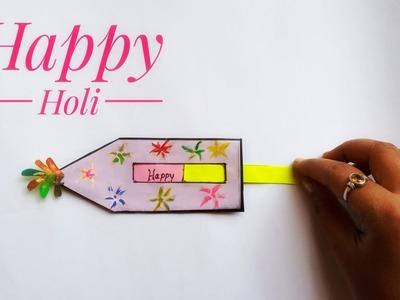 Happy Holi Greeting Card |  DIY | Card with Pichkari | Gretting Card Idea | by AASHU'S ART