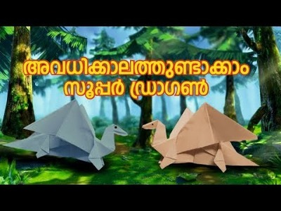 Easy way to make paper Dragon