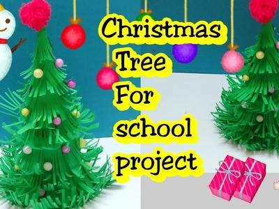 DIY Christmas tree | paper Christmas tree | how to make   Christmas tree for school project