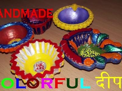 Diya Decoration ideas for Diwali. How to Decorate Diya at Home By K.K. Craft