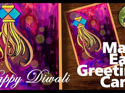 How to make Easy, Simple and Beautiful Handmade Diwali Greeting Card for kids | Diwali Special Art