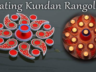 How to make : Floating Diya Stand. Floting Kundan Rangoli | Art with Creativity