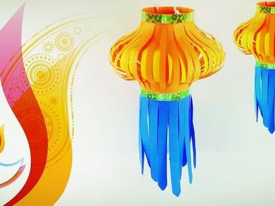 How to Make Paper Lantern | How to make Kandil | Diwali decoration | Crafts Junction
