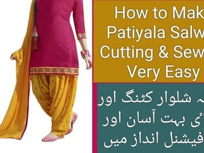 How to Patiyala Salwar Cutting and Sewing Urdu.Hindi