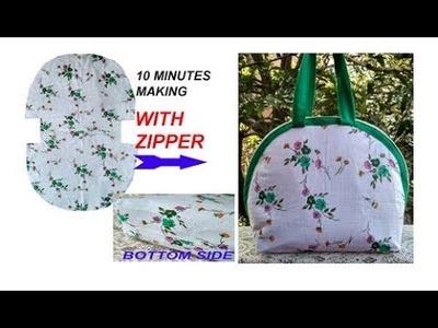 छोटे से कपड़े से बनाए HANDMADE BAG WITH ZIPPER - LUNCH BAG - SHOPPING BAG -BAG FROM WASTE CLOTH
