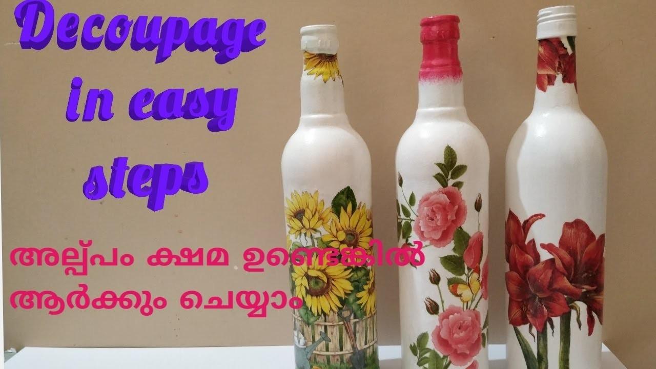 Basic Decoupage Tutorial. Decoupage on bottle(Malayalam Video with English subtitles)