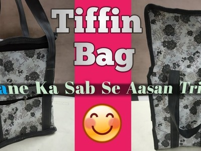 DIy, Tiffin bag , tiffin bag cutting and stitching, how to make a lunch bag,