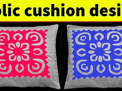 Hand Embroidery.Aplic Work CushionTutorial.Rilli Work.Applique Work.Patch work.Handwork#170