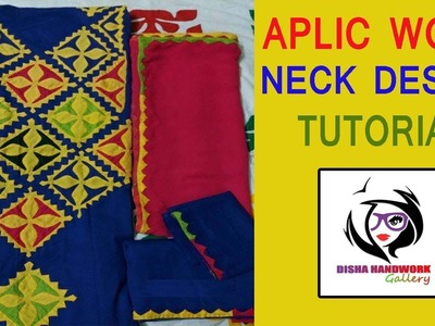 Hand Embroidery.Aplic Work Shirt Tutorial.Rilli Work.Applique Work.Patch work.Handwork#165