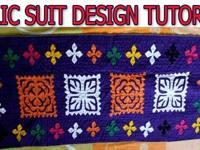 Hand Embroidery.Aplic Work Shirt Tutorial.Rilli Work.Applique Work.Patch work.Handwork#166