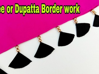 Hand made border. for saree.easy to make. border making. new style. useful & easy