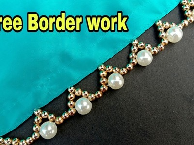 Hand made border. for saree. easy to make. border making. simple border. useful & easy