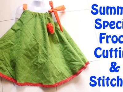 Simple & Easy Summer Special Umbrella Frock.Dress for Cute Kids Cutting & Stitching