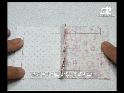 [자그행퀼트]퀼트의 기본도구와 패치워크하는 방법 │Quilt│Patchwork Quilt│How To Make Crafts Tutorial