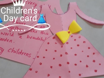 Children's Day Greeting card for girls l Children's day card easy