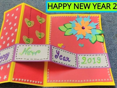 New year Greeting Card 2019 | How to make New Year Greeting card | Useful Creations.