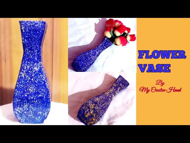 Stylish flower vase|cardboard vase|home decor craft|easy way to make vase