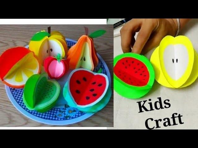 DIY Kids Craft Idea  Easy kids craft  DIY Paper Fruits  Easy Paper Craft  #tulikajagga