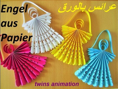 How to make _ Engel aus Paper \ Craft Idea \ Simple Paper Craft