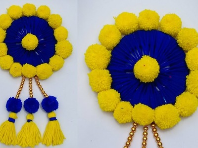 Pom pom wall hanging DIY: Wall Hanging| diy art and craft | Best Reuse of Waste