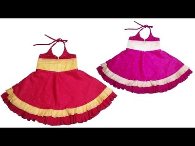 Beautiful baby frock stitching .How to make baby frock. beautiful fashion design .